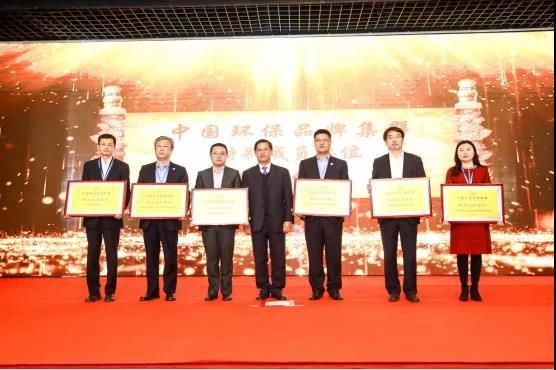 亚博体育软件商务成为中国环保品牌集群特别成员单位