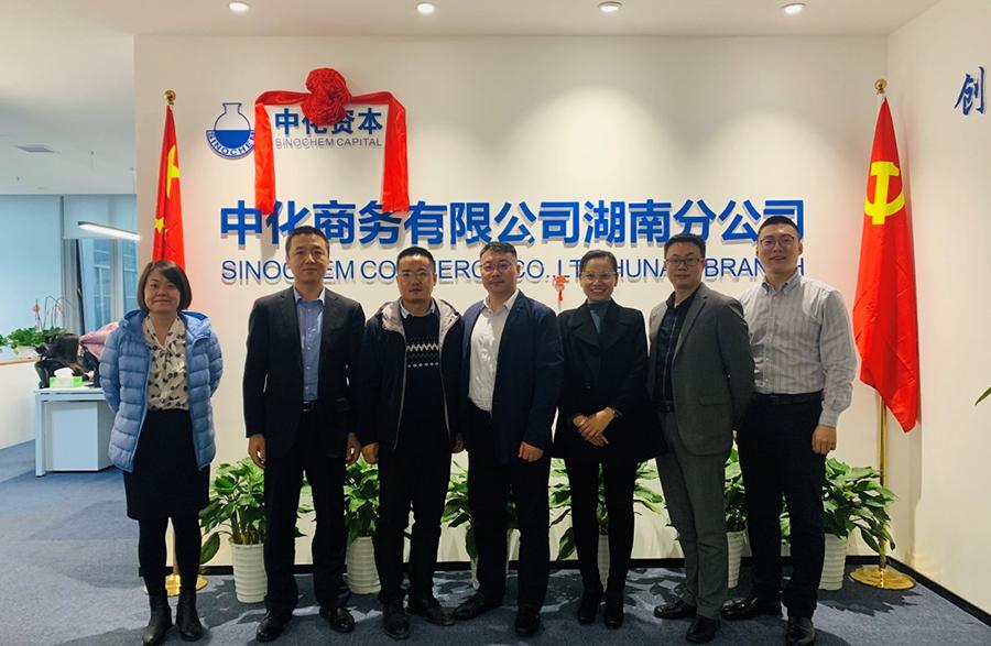 葡京新集团350湖南分公司与上海环信、中化MAP等开展业务交流