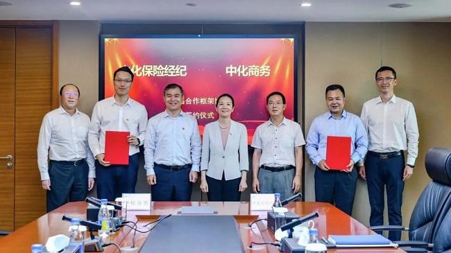 葡京新集团350全面推进与中化保险经纪公司战略合作